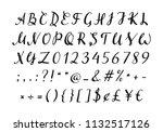 handwritten ink script for for... | Shutterstock .eps vector #1132517126
