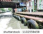 bangkok thailand 11th july 2018 ... | Shutterstock . vector #1132558658
