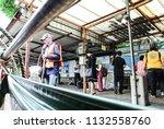 bangkok thailand 11th july 2018 ... | Shutterstock . vector #1132558760