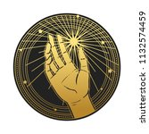 human hand catching the star.... | Shutterstock .eps vector #1132574459