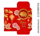 chinese new year 2019 money red ... | Shutterstock .eps vector #1132588763