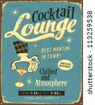 vintage metal sign   cocktail... | Shutterstock .eps vector #113259538