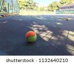 tennis ball on hard court under ...   Shutterstock . vector #1132640210