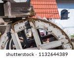 mill wheel full of water | Shutterstock . vector #1132644389