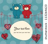 cute teddy bear vector | Shutterstock .eps vector #113264623