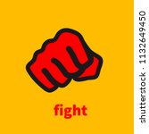 fight  fist icon  clenched fist ... | Shutterstock .eps vector #1132649450