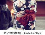 young girl wearing japanese... | Shutterstock . vector #1132667873