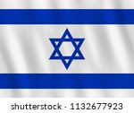 israel flag with waving effect  ... | Shutterstock .eps vector #1132677923