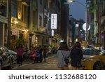 kaohsiung  taiwan   april 7 ...   Shutterstock . vector #1132688120
