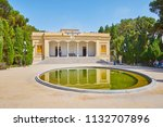 yazd  iran   october 18  2017 ... | Shutterstock . vector #1132707896