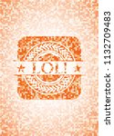 lol  abstract orange mosaic... | Shutterstock .eps vector #1132709483