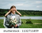 the first meeting is newlyweds... | Shutterstock . vector #1132711859