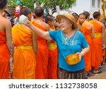 luang prabang  lao   april 15 ... | Shutterstock . vector #1132738058