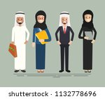 arab business people character... | Shutterstock .eps vector #1132778696