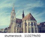 Matthias Church In Budapest ...