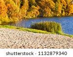 Blurred Autumn Landscape Of Th...