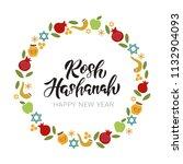rosh hashanah   handwritten... | Shutterstock .eps vector #1132904093