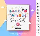 2018 vector back to school sale ... | Shutterstock .eps vector #1132912910