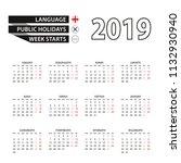 calendar 2019 in georgian... | Shutterstock .eps vector #1132930940