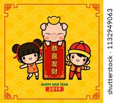 happy chinese new year 2019  ...   Shutterstock .eps vector #1132949063