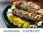 lebanese food dishes | Shutterstock . vector #1132961129