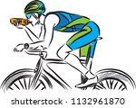 Biker With Bottle Of Water...
