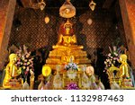 bangkok thailand   dec 23  the... | Shutterstock . vector #1132987463