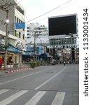 pattaya  thailand   june 16 ... | Shutterstock . vector #1133001434