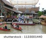 chonburi  thailand   june 16 ... | Shutterstock . vector #1133001440