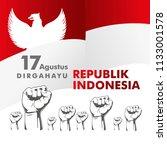17 august. indonesia happy... | Shutterstock .eps vector #1133001578