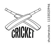 abstract cricket label   Shutterstock .eps vector #1133020946
