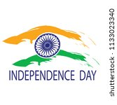 india independence day | Shutterstock .eps vector #1133023340