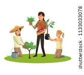 people and gardening | Shutterstock .eps vector #1133033078