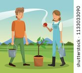 people and gardening | Shutterstock .eps vector #1133033090