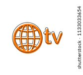 domain for media and television ... | Shutterstock .eps vector #1133033654