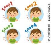 boys' icon collection. | Shutterstock .eps vector #1133046026