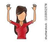 young woman faceless cartoon...   Shutterstock .eps vector #1133052578