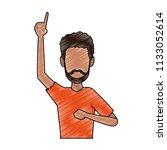 young man faceless cartoon...   Shutterstock .eps vector #1133052614