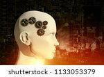 concept of machine learning to... | Shutterstock . vector #1133053379