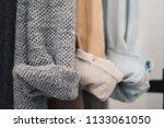 close up of woolen cardigan ... | Shutterstock . vector #1133061050