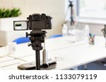 professional digital equipment... | Shutterstock . vector #1133079119