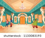 vector cartoon museum... | Shutterstock .eps vector #1133083193