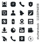 set of vector isolated black... | Shutterstock .eps vector #1133096858