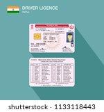 indian maharashtra car driver... | Shutterstock .eps vector #1133118443