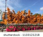 july 27 2017  ubon ratchathani  ...   Shutterstock . vector #1133121218