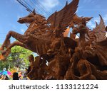 july 27 2017  ubon ratchathani  ...   Shutterstock . vector #1133121224