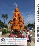 july 27 2017  ubon ratchathani  ...   Shutterstock . vector #1133121230