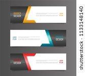 horizontal gradient color... | Shutterstock .eps vector #1133148140