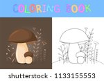 children's coloring book with...   Shutterstock .eps vector #1133155553
