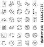thin line vector icon set  ... | Shutterstock .eps vector #1133167256
